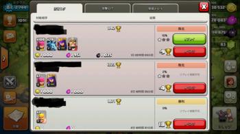 Screenshot_2015-10-20-13-02-07[1].png