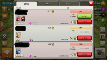 Screenshot_2015-10-21-08-23-44.png