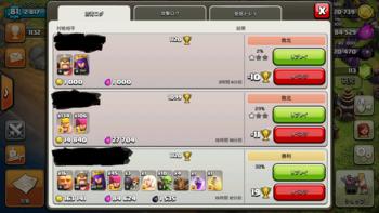 Screenshot_2015-10-26-09-53-50[1].png